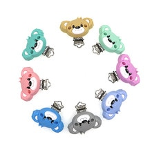 Kovict 3pcs Bear Silicone Pacifier Clips BPA Free Cartoon Animal Teether Beads Pacifier Clip Baby Or