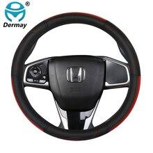 DERMAY housse de volant de voiture en cuir véritable taille 36cm juste pour Honda Civic 2004 2006 2007 2008 2009 2012 2013 2014