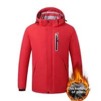 electric jacket mens winter outdoor quick heat jacket multi temperature adjustable vest waterproof skin friendly jacket