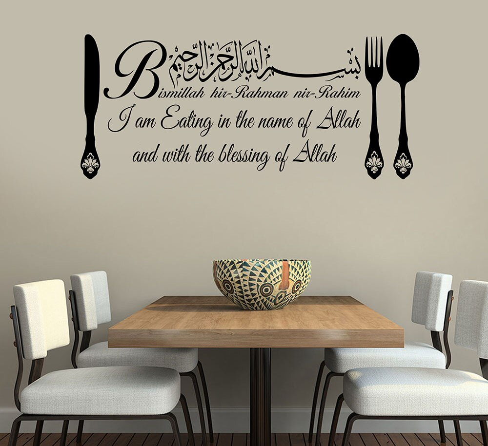 Islamic Wall Art Sticker Bismillah Eating Dua Calligraphy Vinyl Decals Murals Dining Room Kitchen Wall Decoration Wallpaper G661