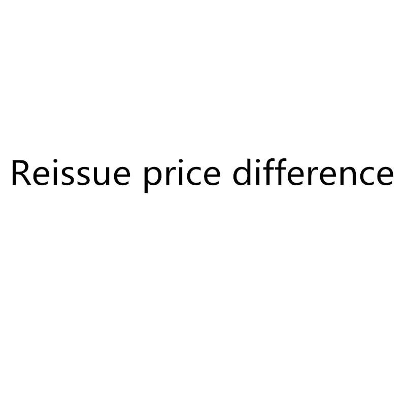 ريسو فرق السعر