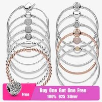 2021 new classic gold and silver bracelet 925 sterling silver chain charm bracelet fit women authentic charm making jewelry gift