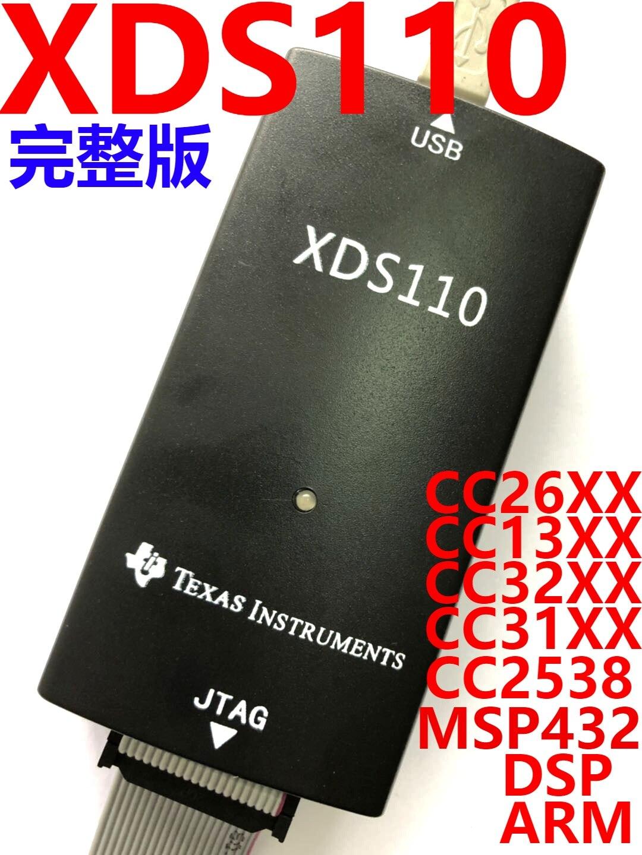 XDS110 كامل طبعة غير لايت طبعة XDS100V3 V2 CC2640 CC1310 TMS320F28335