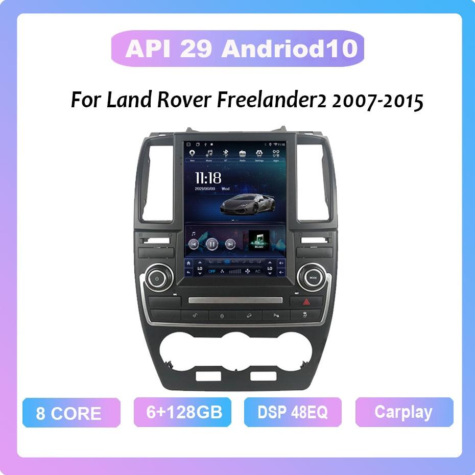 For 2007-2015 Land Rover Freelander 2 6G+128G smart car multimedia video player  GPS navigation radio 4G version Android 10