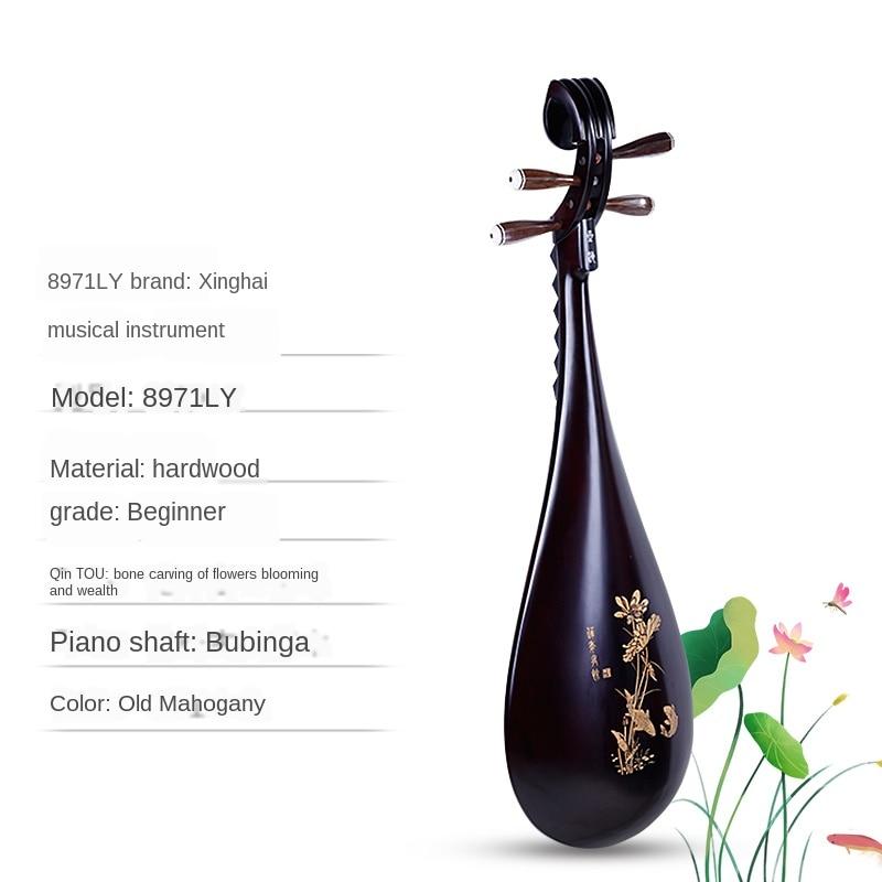 Xinghai Lute Pipa Musical Instrument Hardwood Lute 8971ly enlarge