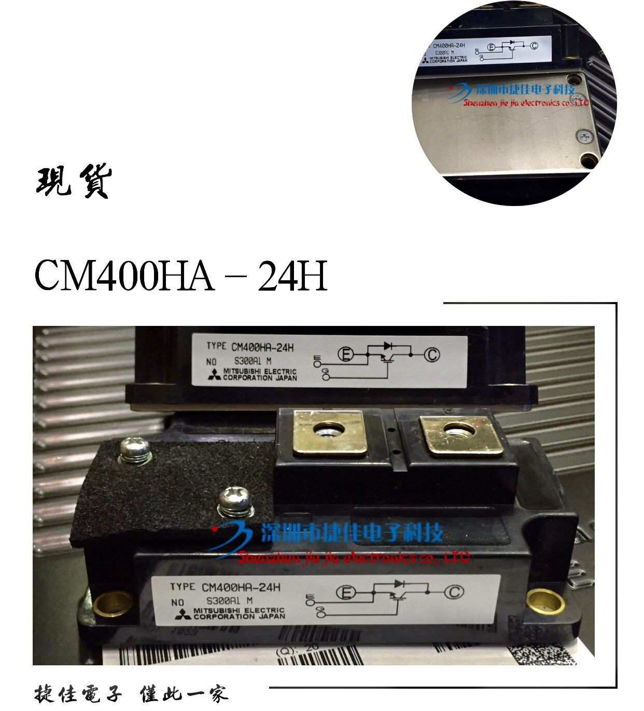 CM300HA-24H CM400HA-24H CM600HA-24H CM400HA1-24H CM400HA-34H