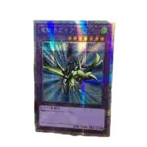 Yu-Gi OhGaia дракона ChampionPSER белый сломанной DIY RDTD-JPS01 игрушка хобби Коллекционирование игра коллекция аниме карты