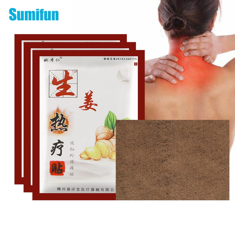 6pcs Ginger Extract Analgesic Plaster Hypertherm Patch Rheumatism Arthritis Pain Killer Chinese Herbal Medical Stickers C1569