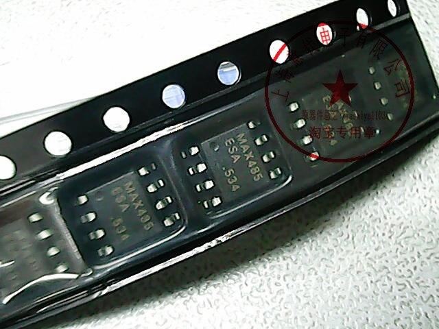 MAX485ESA MAX485CSA