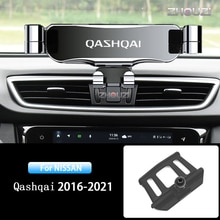 Car Mobile Phone Holder Air Vent Stand GPS Gravity Bracket For Nissan Qashqai J11 2016 2017 2018 201