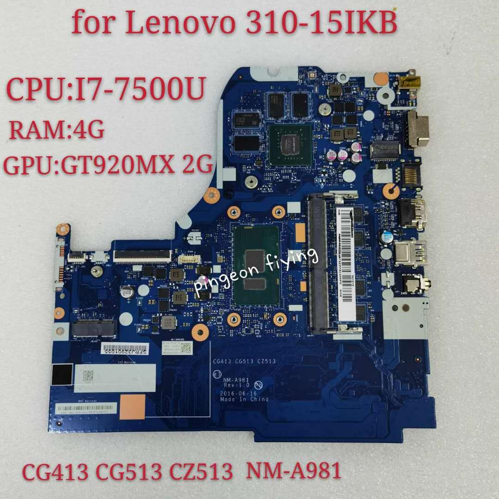 تنطبق على 310-15IKB دفتر اللوحة I7-7500U VGA(2G) DDR(4G) عدد NM-A981 FRU 5B20N72210 5B20N72209