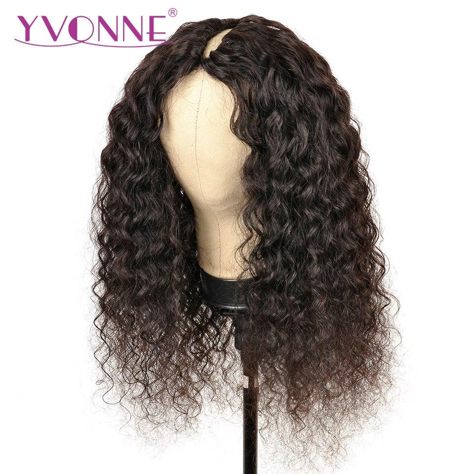 إيفون-باروكة شعر بشري مموج ، شعر بكر 100% ، لون طبيعي ، على شكل حرف U