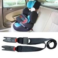 2021 new car shild safety seat isofixlatch soft interface connecting belt fixing band