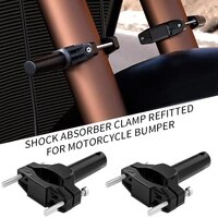 1pc mount bracket for motorcycle bumper modified headlight stand spotlight extension pole frame support extension bracket