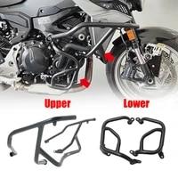 f900r f900xr motorcycle upper lower engine guard crash tank bar bumper fairing frame protector for bmw f 900r f 900xr 2020 2021