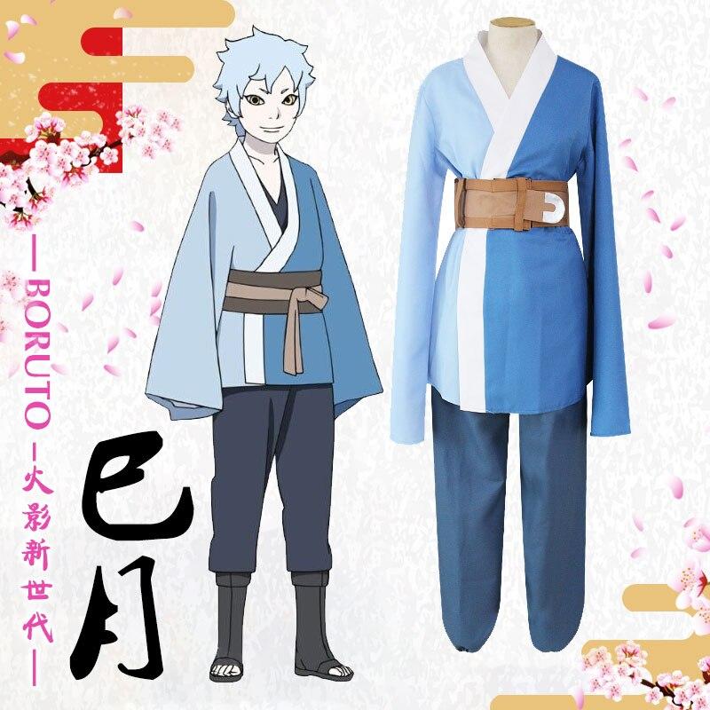 Amami BORUTO-NARUTO la película Mitsuki Cosplay disfraz conjunto completo uniformes escolares Mitsuki kimono japonés Cosplay
