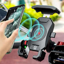 Держатель для телефона на мотоцикл 15 Вт Беспроводной Зарядное устройство QC3.0 зарядка через USB подставка руль зеркало кронштейн велосипед мо...