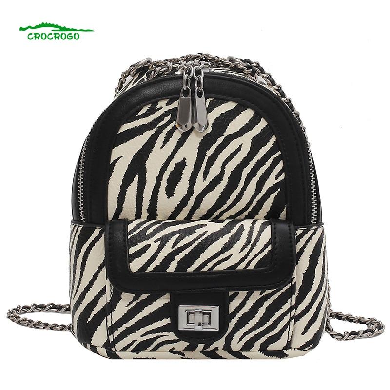 Ladies Fashion Zebra Pattern Chain School Bag Backpack Anti-theft Zipper Lock Outdoor Mobile Phone Shoulder Messenger Wallet Bag 2018 life is strange backpack with butterfly pattern shoulder bag
