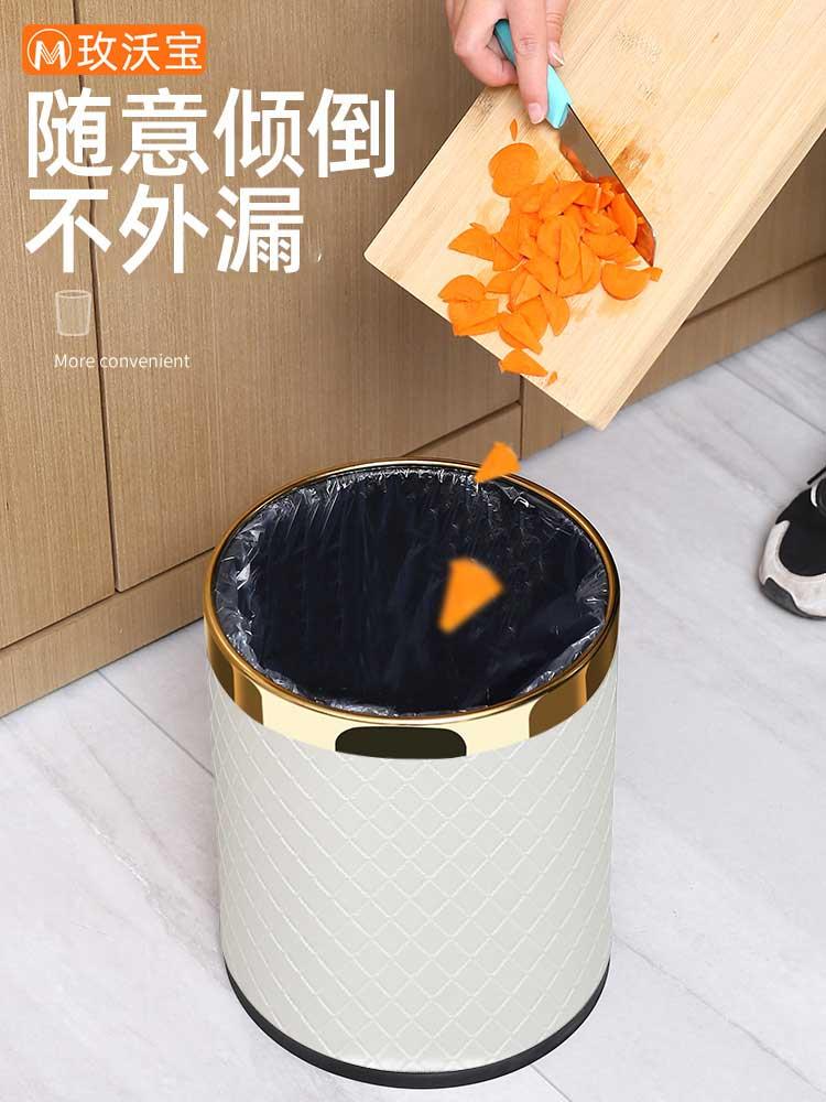 Creative Cute Waste Bin Modern Fashion Without Cover Kitchen Waste Bin Simply Bathroom Basurero Garbage Bin DI50LJT enlarge