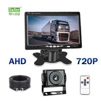 720p 1080p hd ahd 2 video input 12v 24v bus 7 inch monitor kit truck parking night vision rear view camera system