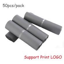 50pcs/Lots Courier Bags Dark Silver Self-Seal Postal Mailing Bags Waterproof Express Packing Bag PE