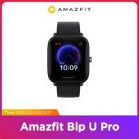 Смарт-часы Amazfit Bip U Pro, GPS, цветной экран, 31 ГБ, 5 АТМ, водостойкие, 60 +, спортивный режим, Смарт-часы для Android