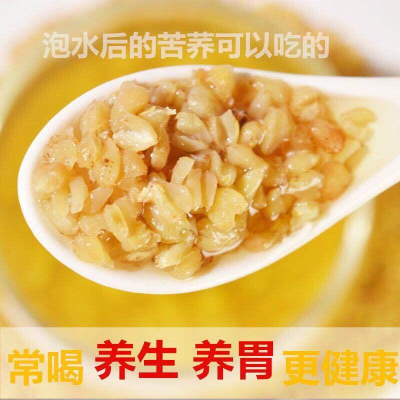 2020 china huang ku qiao amarelo tartary trigo mourisco outro chá para calor claro e anti-fadiga