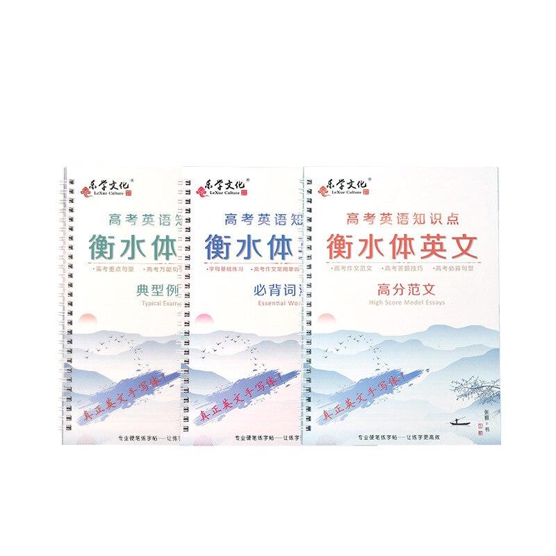 3d-каллиграфия Sank Волшебная каллиграфия английский многоразовый тетрадь каллиграфия обучение алфавиту для взрослых тетрадь для обучения п...