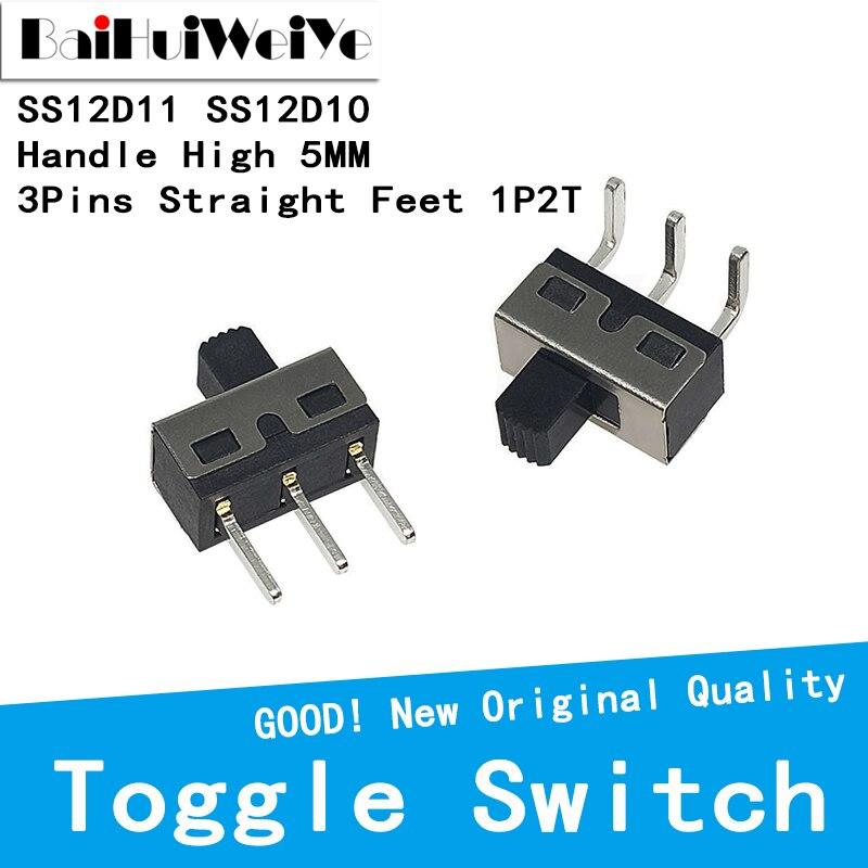 Рычажный переключатель 10 шт./лот SS12D10 SS12D11, 3-контактные прямые ножки, ручка 1P2T с расстоянием 5 мм, 4,7 мм, 3 А, 250 В, прямой угол SS12D10G5