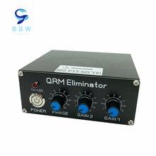 Устранитель QRM X Phase (1 30 МГц) HF bands