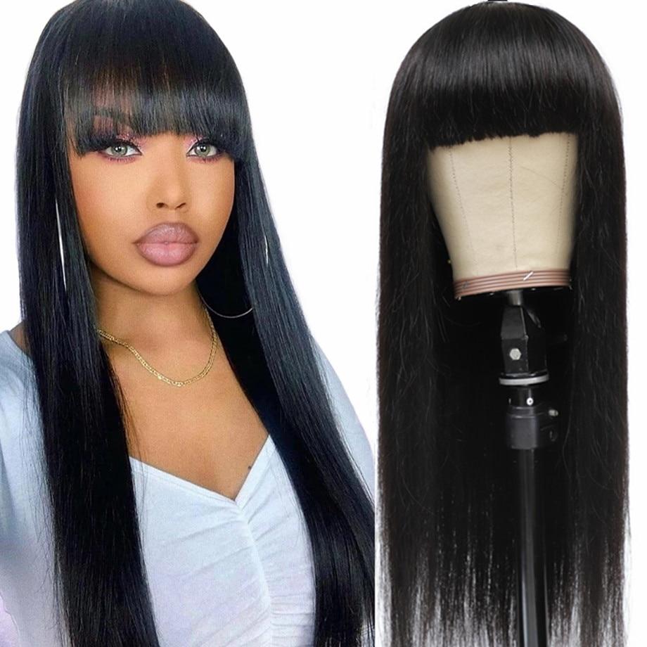 شعر مستعار برازيلي مستقيم بانج 100% باروكة من شعر طبيعي مع الانفجارات للنساء قبل نتف غلويليس كامل آلة صنع 150% كثافة بلينغ