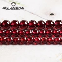 wholesale natural gemstone beads dark red wine garnet round loose beads jewelry making 15 5 pick size 4 6 8 10 12mm