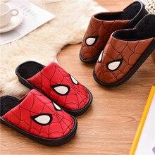 Pantoufles Spiderman dintérieur pour garçons et filles   Chaussons dhiver 2020, en coton, épais, antidérapants, chaussures de glisse de fourrure, chaud et antidérapant
