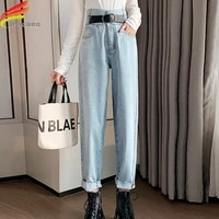 new autumn 2020 extra long jeans for women with belt fashionable casual sky blue straight denim pants women loose jean femme