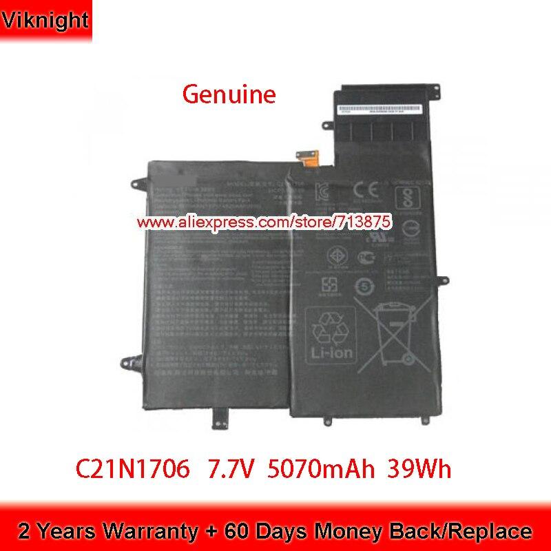 Genuine C21N1706 Battery for ASUS UX370UA UX370F UX370UAR UX370UAF UX370UA-C4058T UX370UA-EA346R 7.7V 5070mAh 39Wh