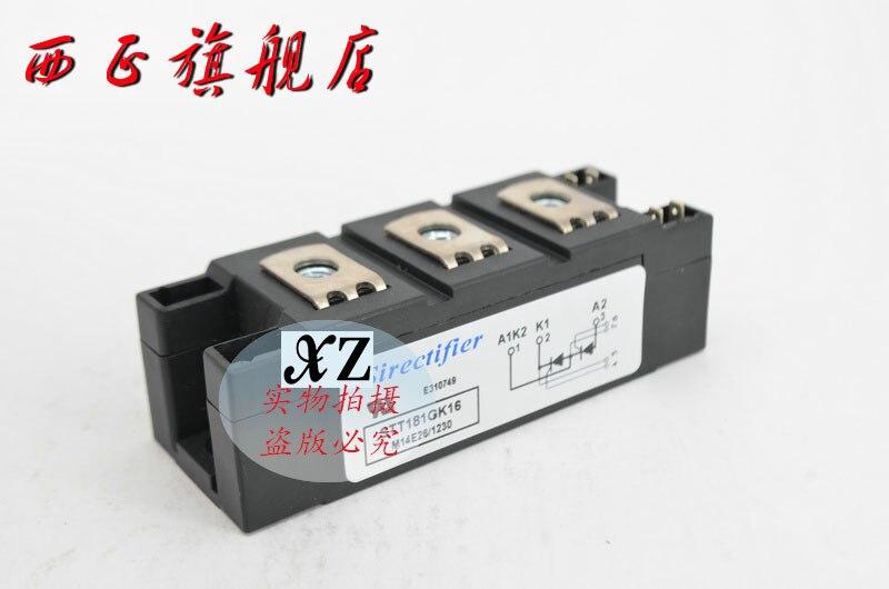 STD181GK12 MÓDULO DE tiristor de potencia genuino, spot -- XZQJD