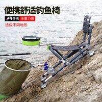 Кресло-Платформа для фидерной рыбалки.