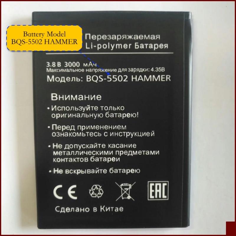 Batería adecuada para móviles BQS con el modelo de batería BQS-5502 martillo