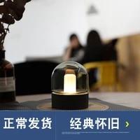 Lampe de chevet a recharge artistique BY50XD  luminaire decoratif dinterieur  ideal pour un bureau ou une chambre denfant
