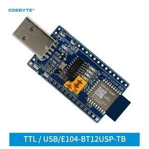 TLSR8253F512 TTL/USB Bluetooth Test Board Kit SMD CDEBYTE E104-BT12USP-TB SIG Mesh Networking Module Intelligent Remote Control