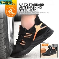 2021 new light labor protection shoes safety shoes anti piercing work shoes mens shoessoft sole anti smashing