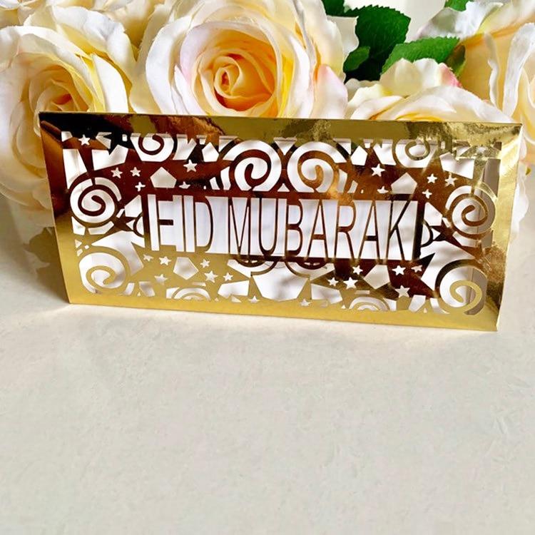 Os envelopes feitos sob encomenda do dinheiro do corte do laser de eid das decorações de eid feliz