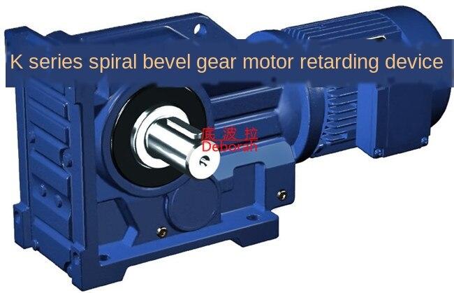 Reductor de engranaje endurecido de cono espiral de la serie KAF personalizado cose con la velocidad variable del motor accesorios del eje de la caja de cambios relación de velocidad completa