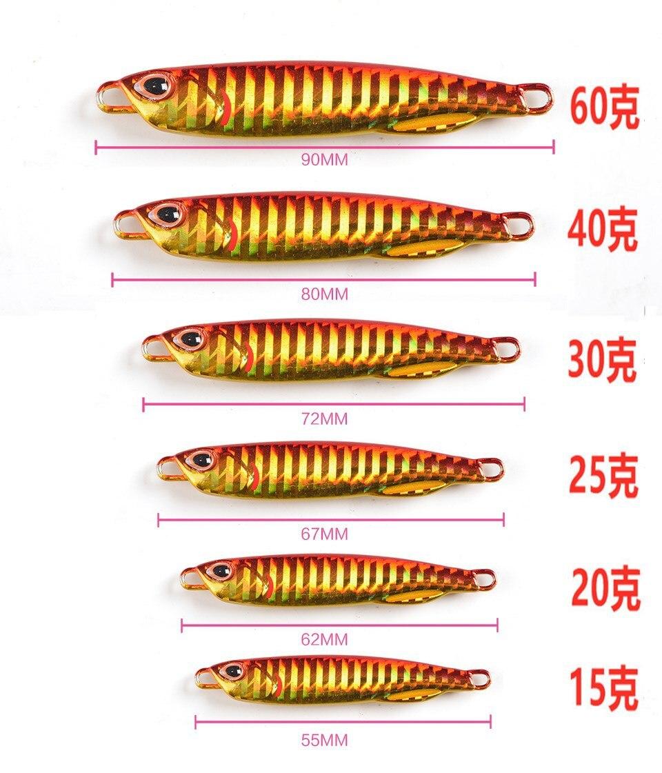 6pcs/lot 10G 15G 20G 30G 40G 60G Lead Metal Jig Assist Hook Artificial Bait SeaBass Fishing Shore Drag Jigging lure Isca pesca