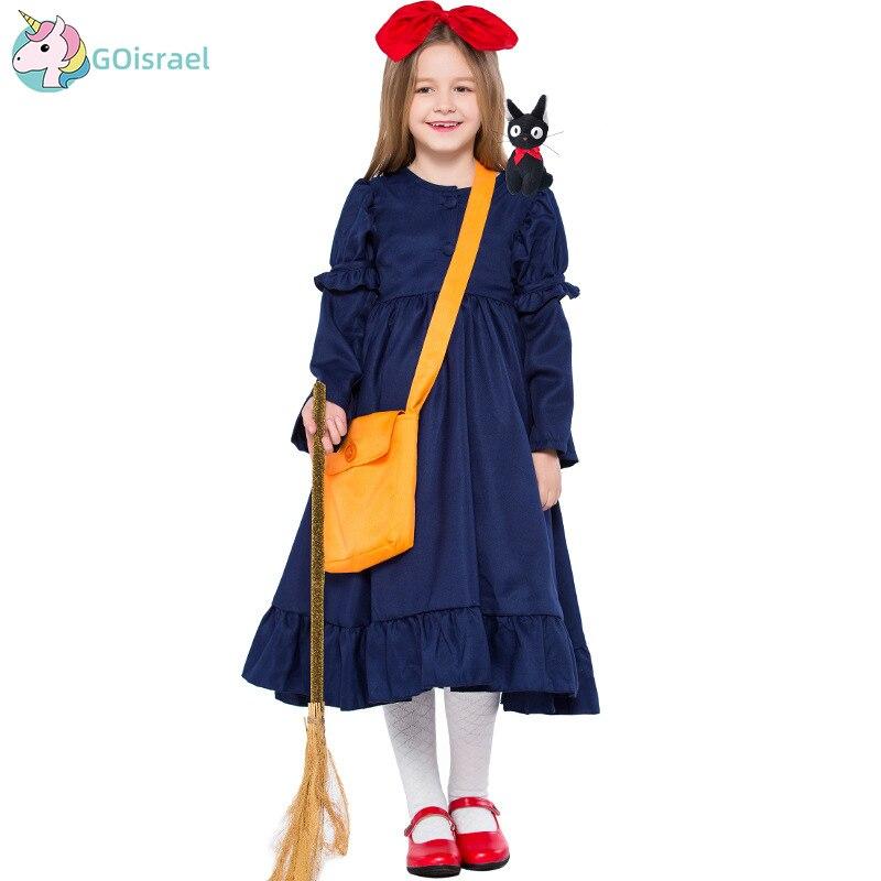 Halloween bruja casa urgente Kiki COS ropa niños adultos japonés pequeña bruja padre-niño