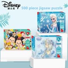 Disney 500 pièce Puzzle jouet enfants papier Puzzles gelé/spider-man Puzzles enfants jouets éducatifs pour bébé adulte