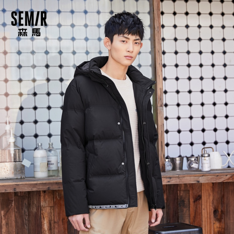SEMIR Down Coat Men Short Style Winter New Korean Style Thick Coat Loose Hooded Man Warm Winter Jacket Fashion Tops