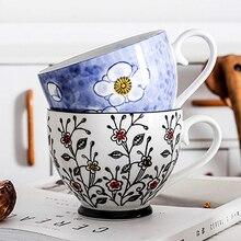 Tasse à café en céramique de 400ml   Grande tasse de thé, jolie fleur peinte à la main, tasse de thé au lait du petit déjeuner, tasse à café en porcelaine, verres cadeaux 1 pièce