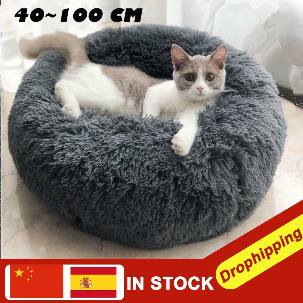 Cama de cachorro lavável pet cat bed cão redondo respirável espreguiçadeira sofá cama para cães gatos super macio almofadas de pelúcia cães esteira nova
