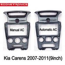 Рамка для автомобильного DVD плеера 2 1Din, адаптер для аудиосистемы, комплекты отделки приборной панели, 9 дюймов, для KIA Carens 2007 2011, двойной Din радиоплеер